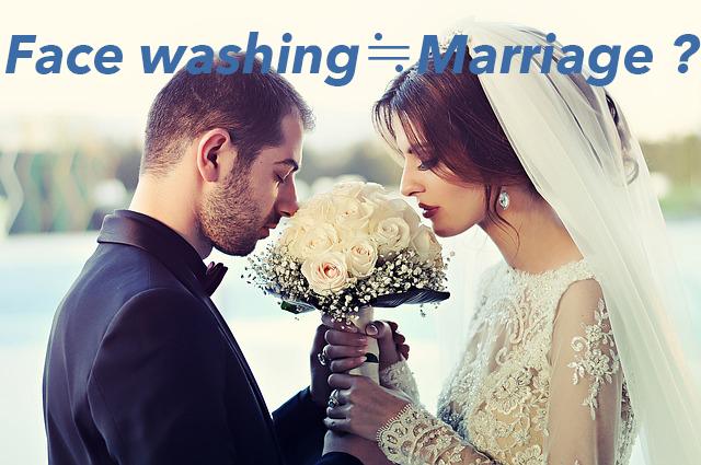 wedding-1255520_640のコピー