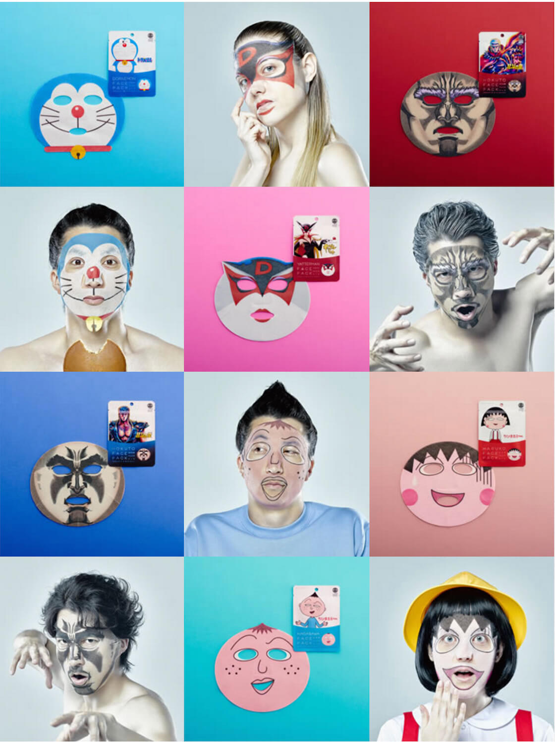 「おもしろフェイスパック」おすすめランキング10選!