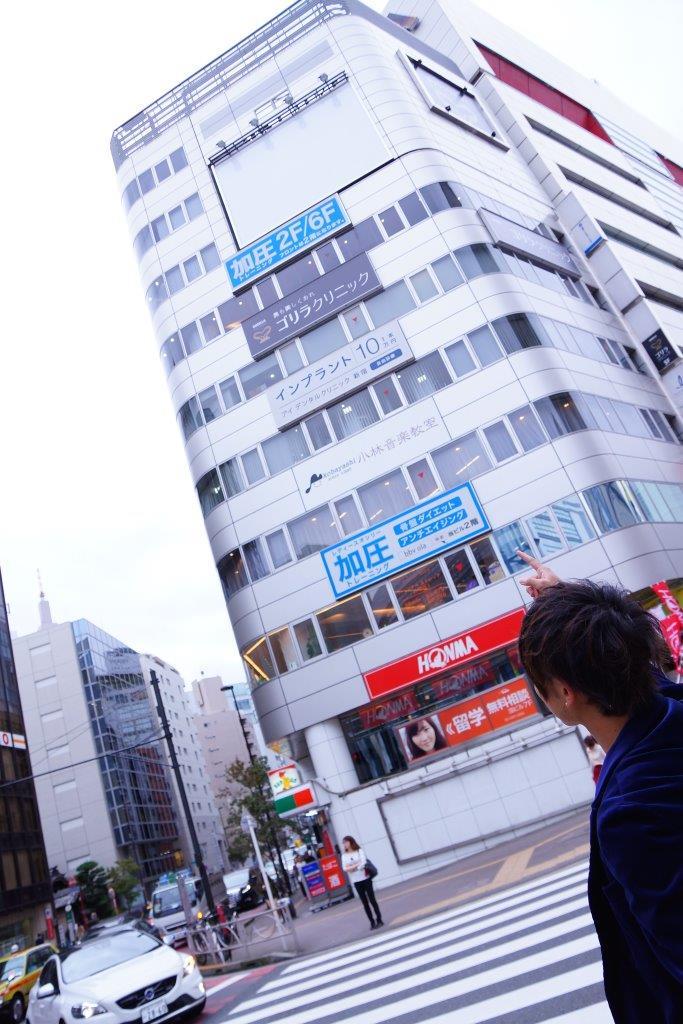 ゴリラクリニック新宿本院へのアクセス3