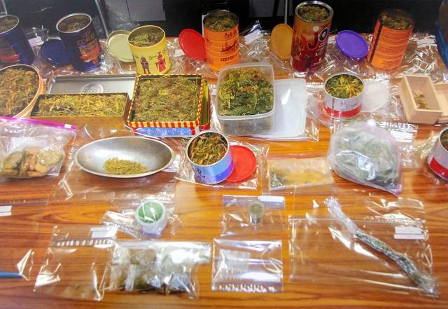 限界集落で大麻乱用していた22名の押収品