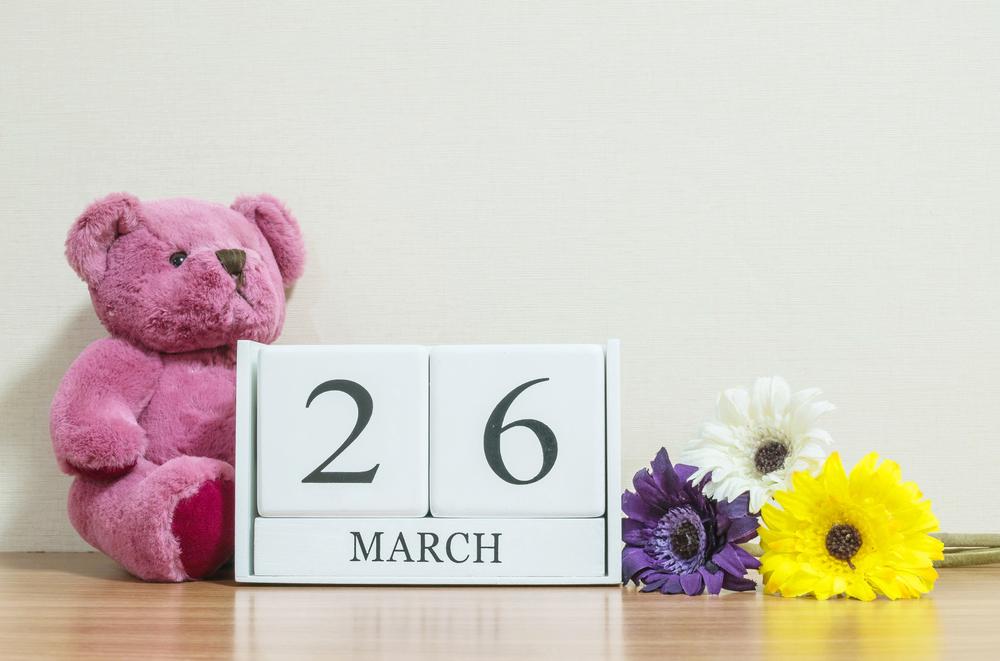 3月26日、今日は何の日?