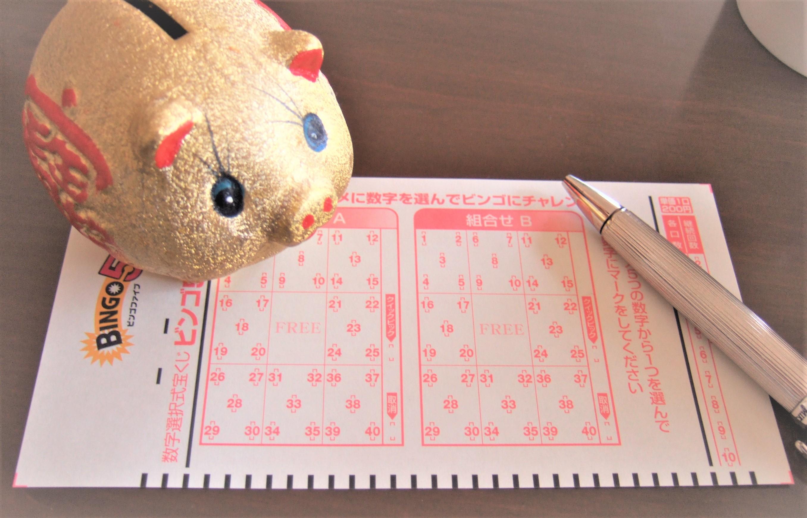 第3回ビンゴ5攻略に挑戦!!
