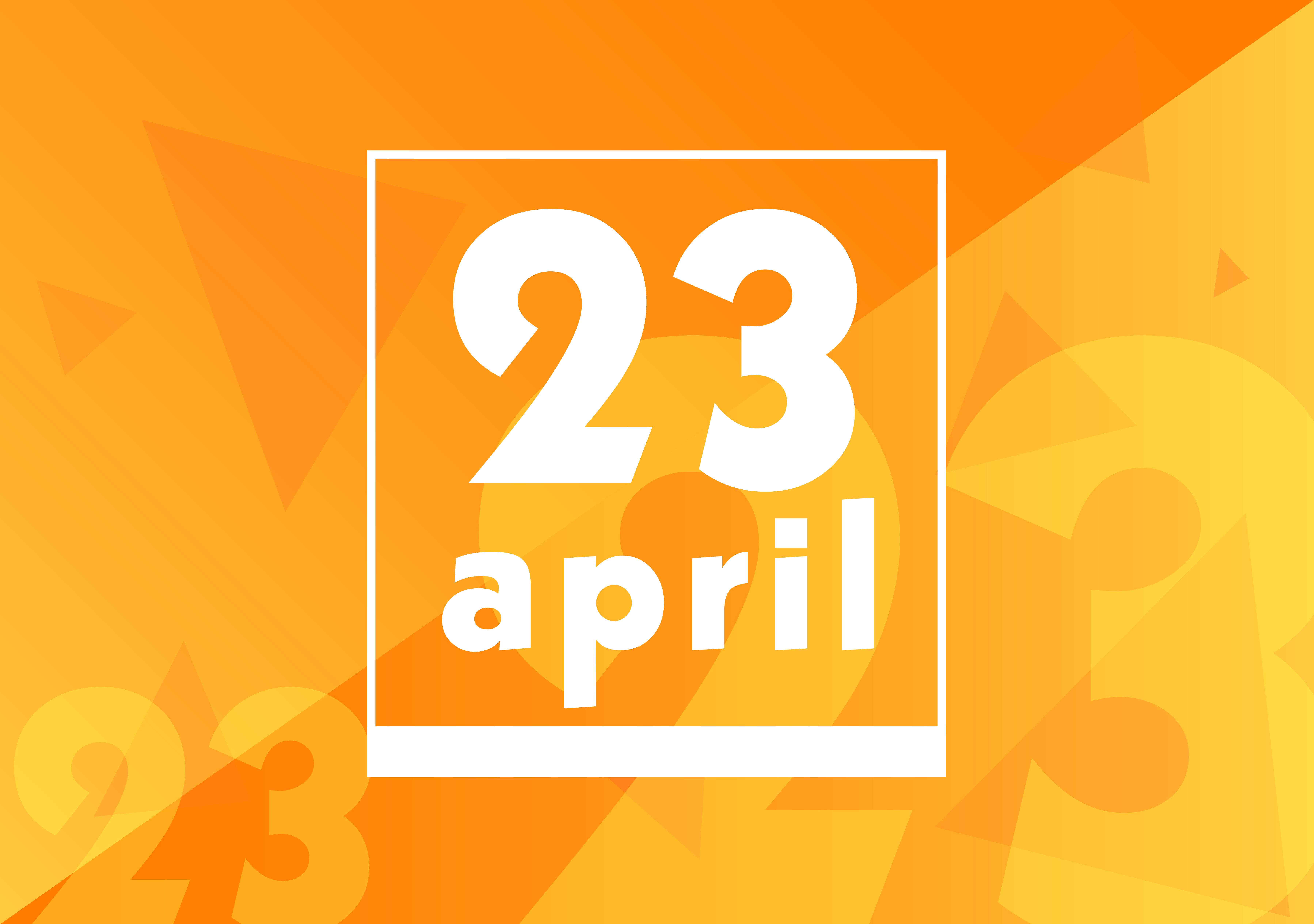 4月23日、今日は何の日??