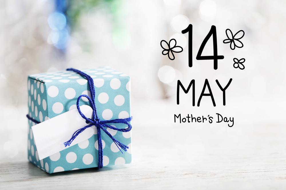 5月14日、今日は何の日??