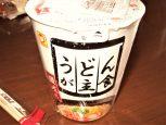 文春砲で話題の「うどんが主食」のカップ麺の味は?うどんが主食の正体は?過剰接待の事実にも迫る!