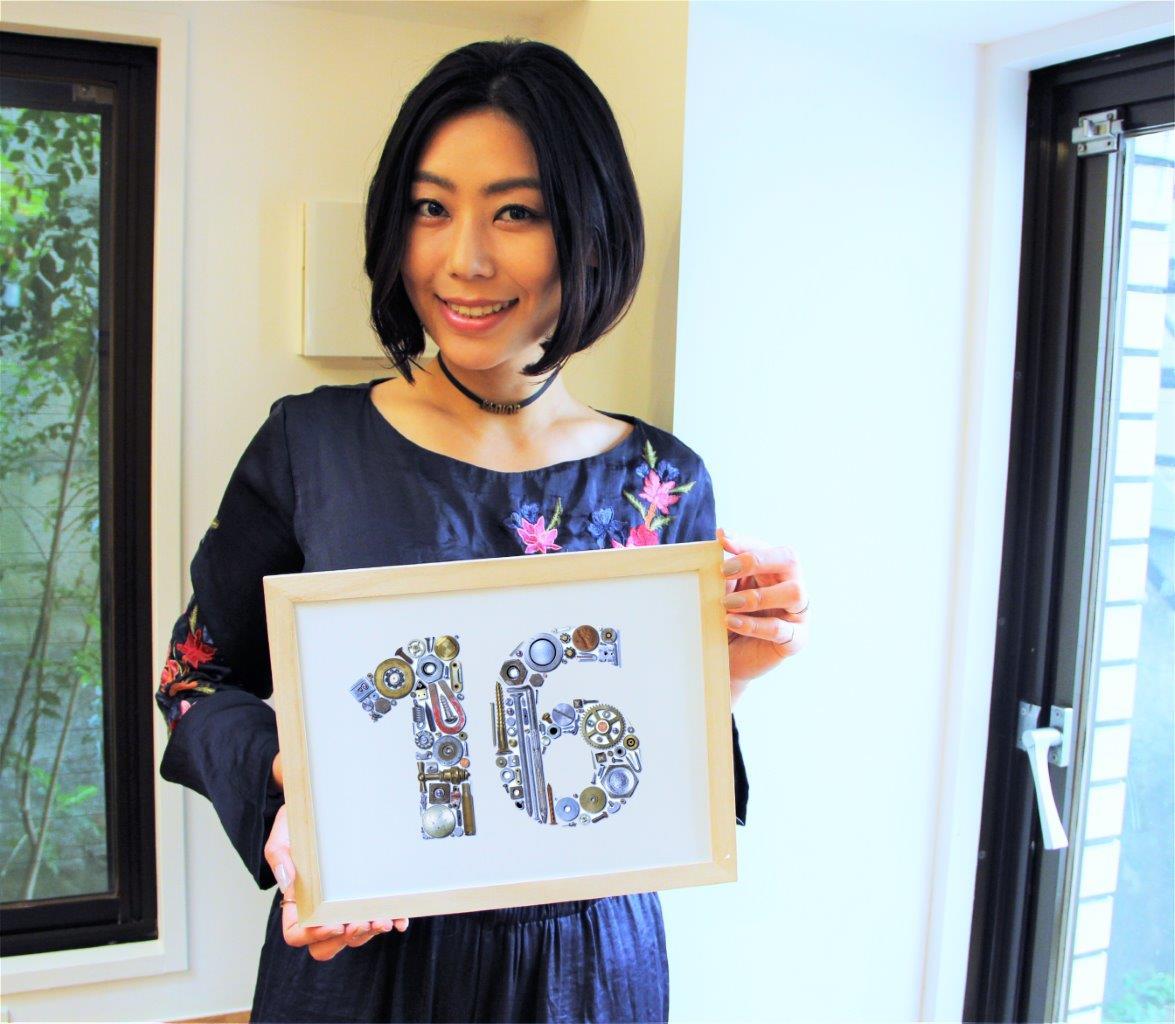美人カレンダー -file:16-  Ayaka