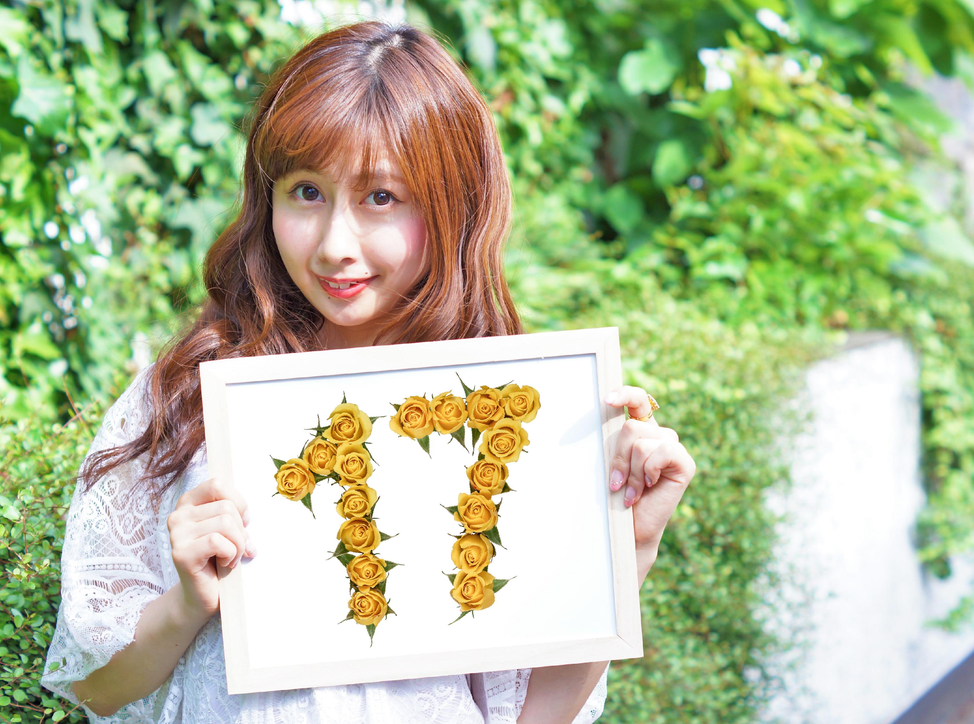 美人カレンダー -file:17-  Momoco Sato