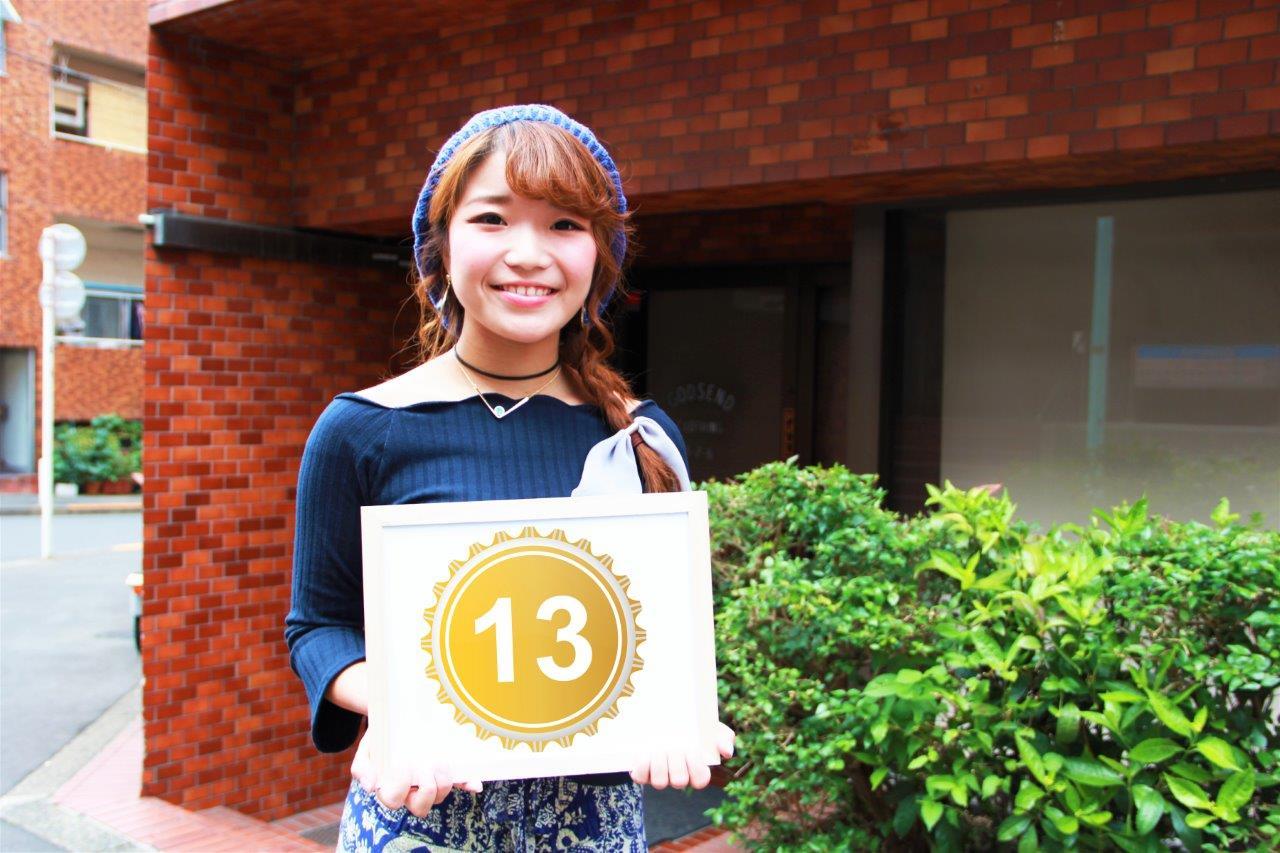 美人カレンダー -file:13- Moe