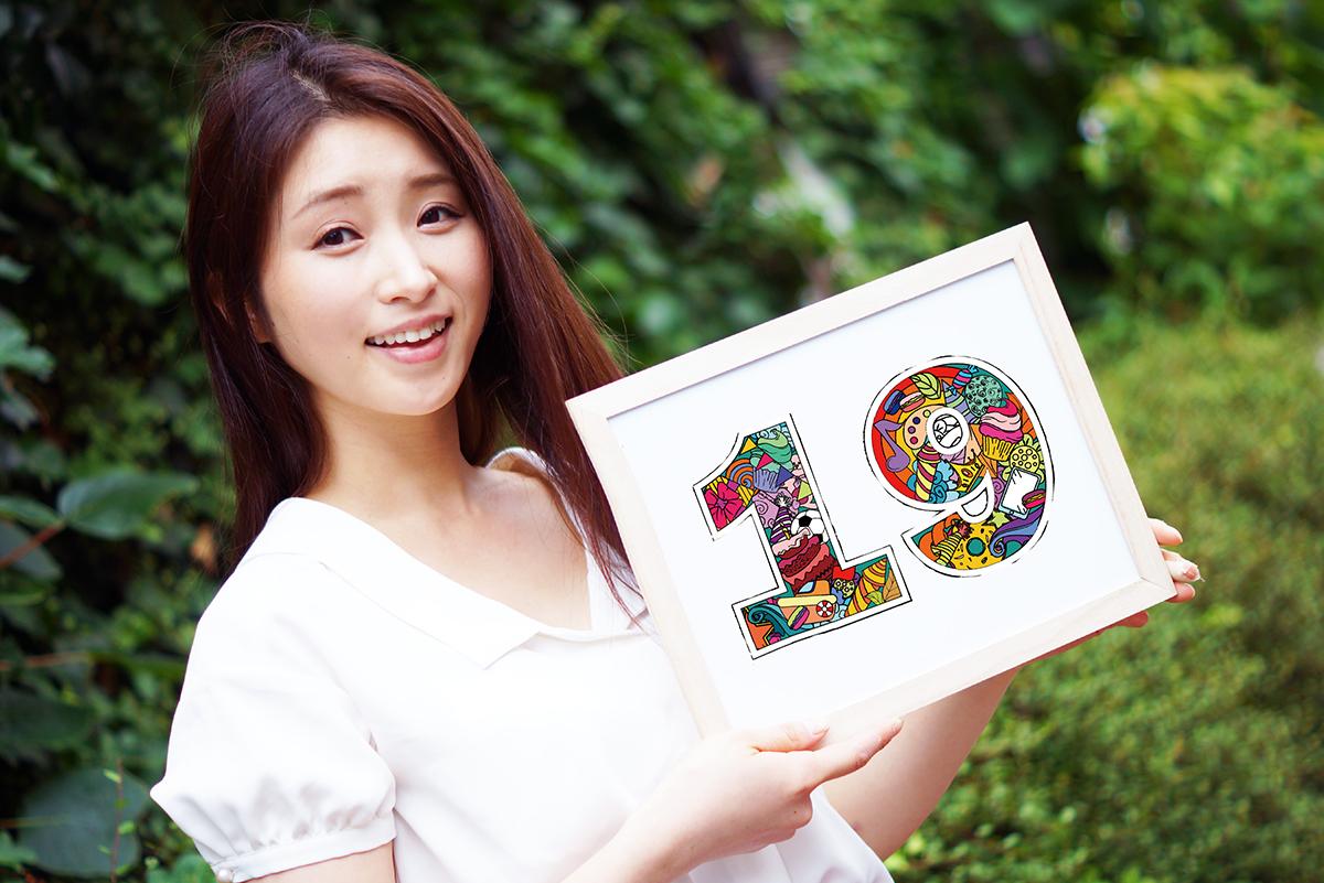 美人カレンダー -file:19-  Maya Hiruta