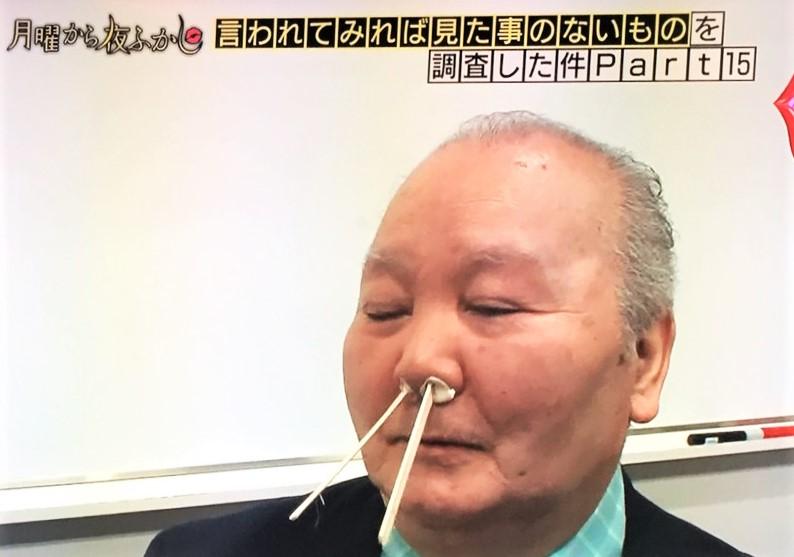 鼻毛ワックスをするひふみん