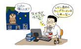【医師監修】睡眠時間と肥満の関係