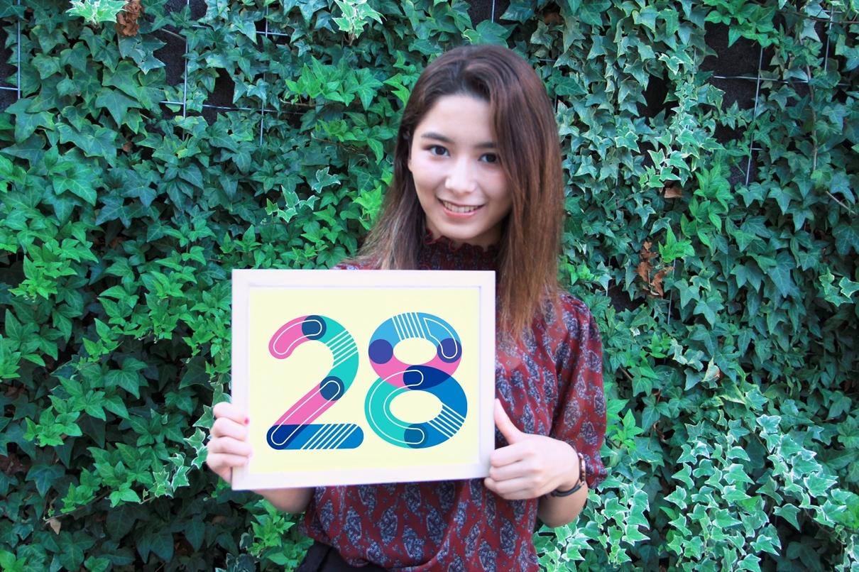 美人カレンダー -file:28- Mira Vats