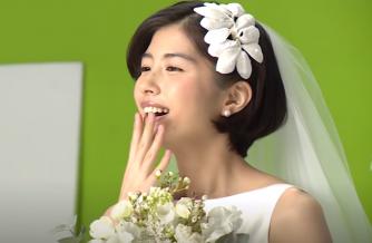 【佐久間由衣】新・国民的女優はモデル出身!熱愛報道は?〝10代目ゼクシィ〟
