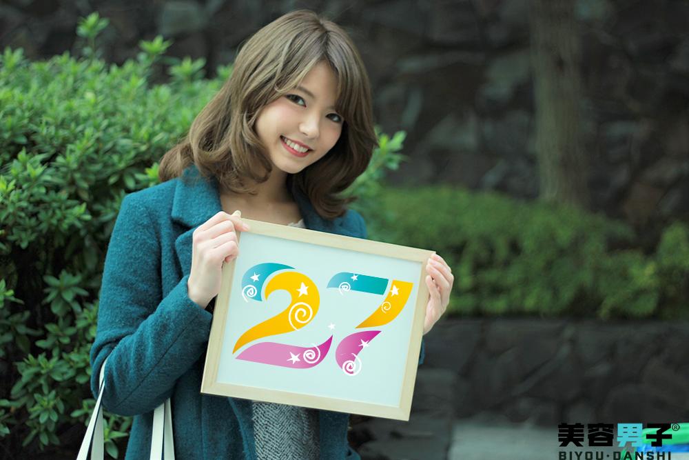 美人カレンダー -file:27 Vol.2-  Reina Okamoto