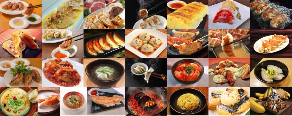 昭和記念公園で餃子フェス開催!紅葉と餃子を思いっきり満喫しよう