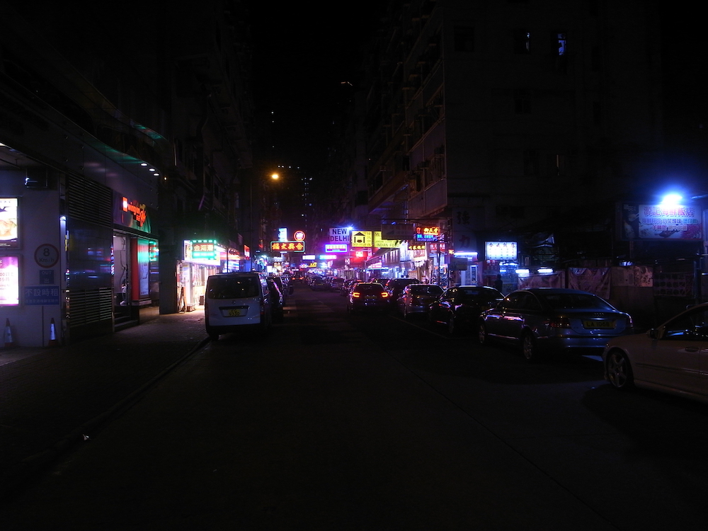 香港と自己受容