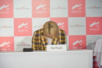 スーツ姿でりゅうちぇるが謝罪会見!?100万本売れた香水ブランド「アルタモーダ」謝罪記者会見開催レポート