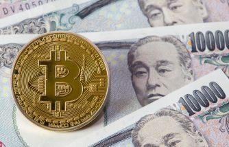 仮想通貨の確定申告ってしないとヤバい!?「仮想通貨の確定申告サービス」がスタート!