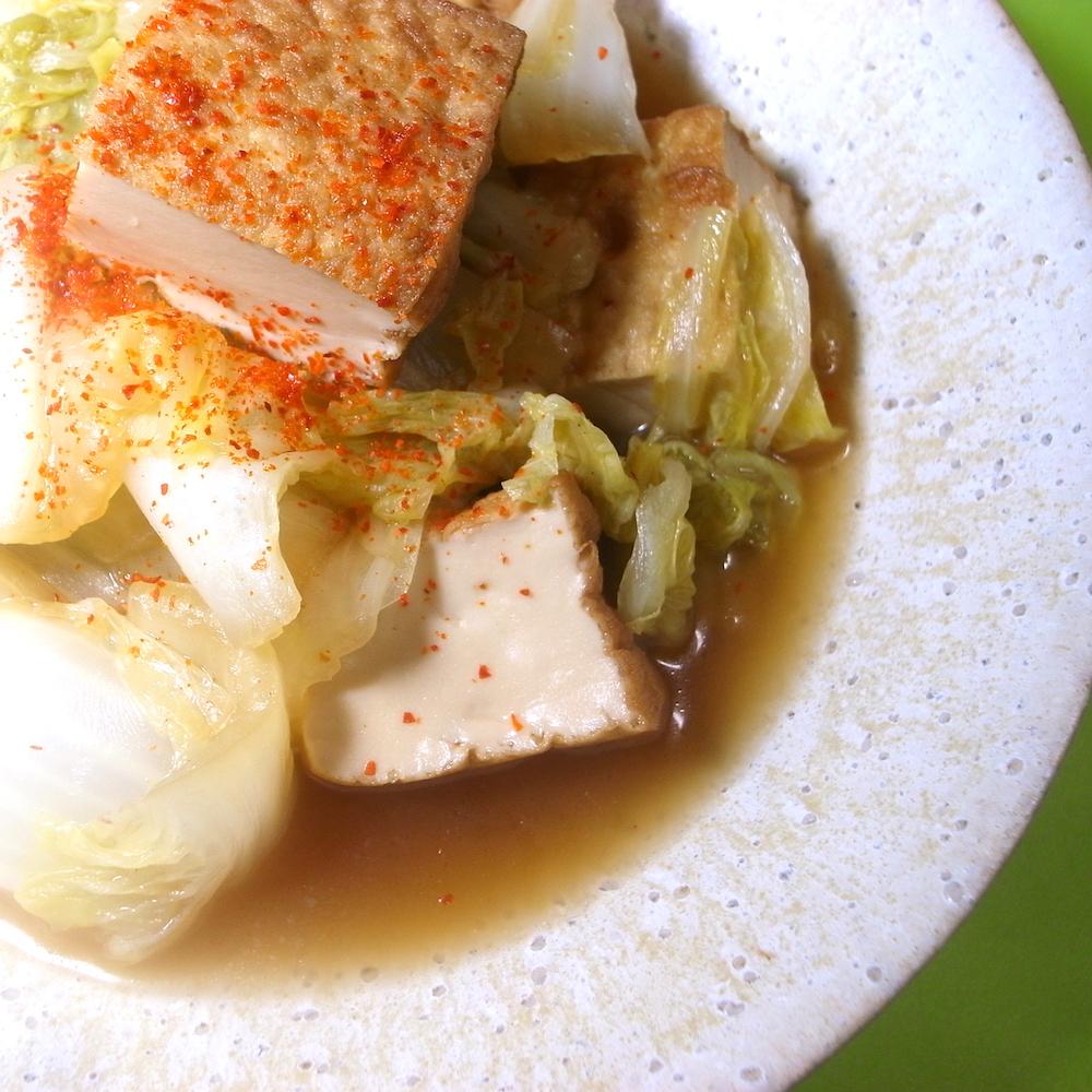 モテる男の自炊テクーー白菜と厚揚げのさっと煮ーー