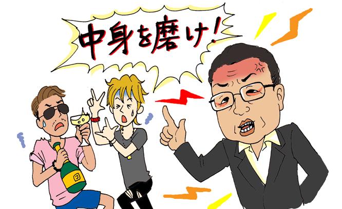 高視聴率男・梅沢富美男の色気は万能!性別問わず惹きつけられる