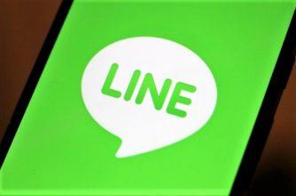 男子必見!! 女子が送られて喜ぶ「LINE」5つのベストなタイミングとは?