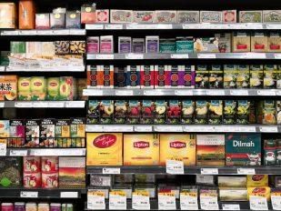 各国の有名紅茶ブランドLOOK BOOK「紅茶のブランドはイギリスだけじゃない!」