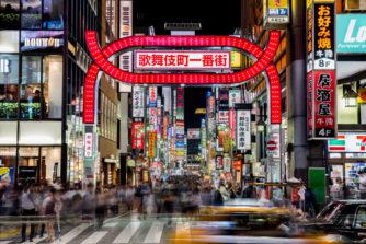 【新宿のラブホをガチ厳選!】徒歩圏内、歌舞伎町エリアのおすすめラブホを紹介!