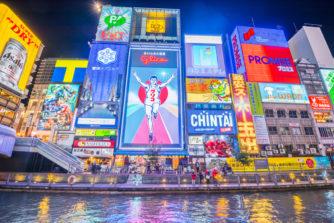 【大阪で脱毛したい人必見!】大阪エリアで評判の高いおすすめ脱毛クリニック&サロンを紹介!