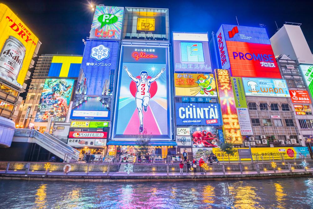 大阪エリアで評判の高いおすすめ脱毛クリニック&サロンを紹介!【大阪で脱毛したい人必見!】