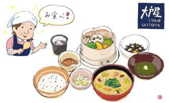 【管理栄養士監修】ハゲない外食シリーズ『大戸屋』