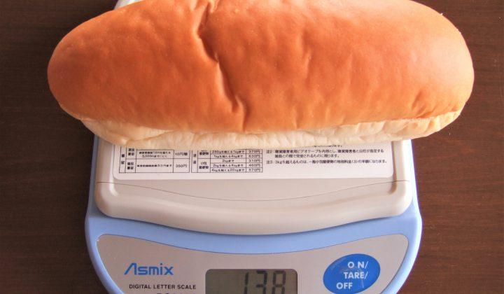 高カロリーな食べ物『ヤマザキコッペパン(ジャム&マーガリン)』について真剣に検証してみた!